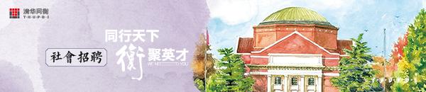 同衡官網banner712.jpg