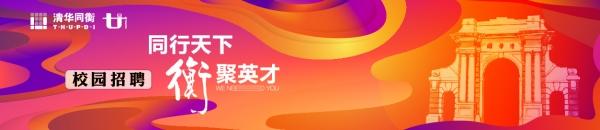 锘跨綉椤靛浘鐗_棣栭〉-09.jpg