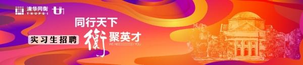 锘跨綉椤靛浘鐗_棣栭〉-10.jpg