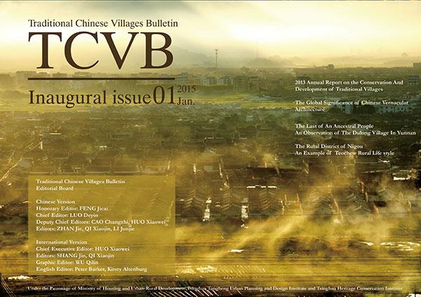 TCVB封面