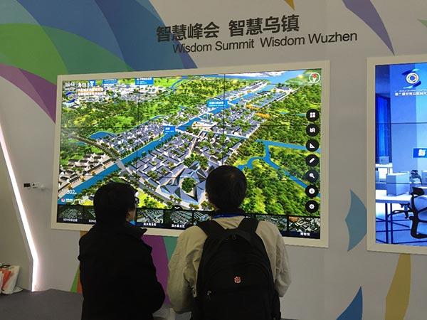 """北京清华同衡规划设计研究院有限公司承担编制的""""乌镇概念性总体规划"""""""