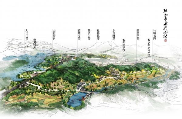 我院风景园林研究中心参加2016年中国风景园林学会规划设计交流会