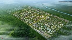 青海高教园区控制性详细规划
