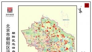 北京市朝阳区消防专项规划