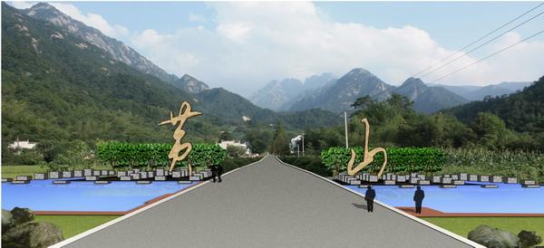 黄山风景名胜区西大门地段修建性详细规划