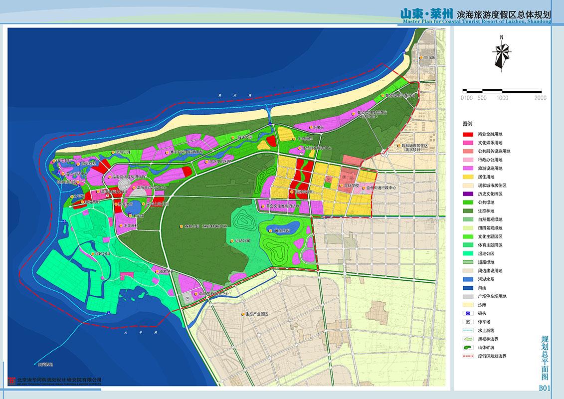莱州市地图全图高清版