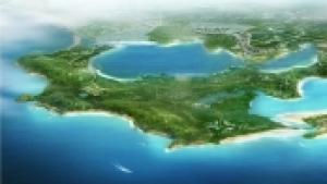海南国际旅游岛先行试验区概念规划国际咨询