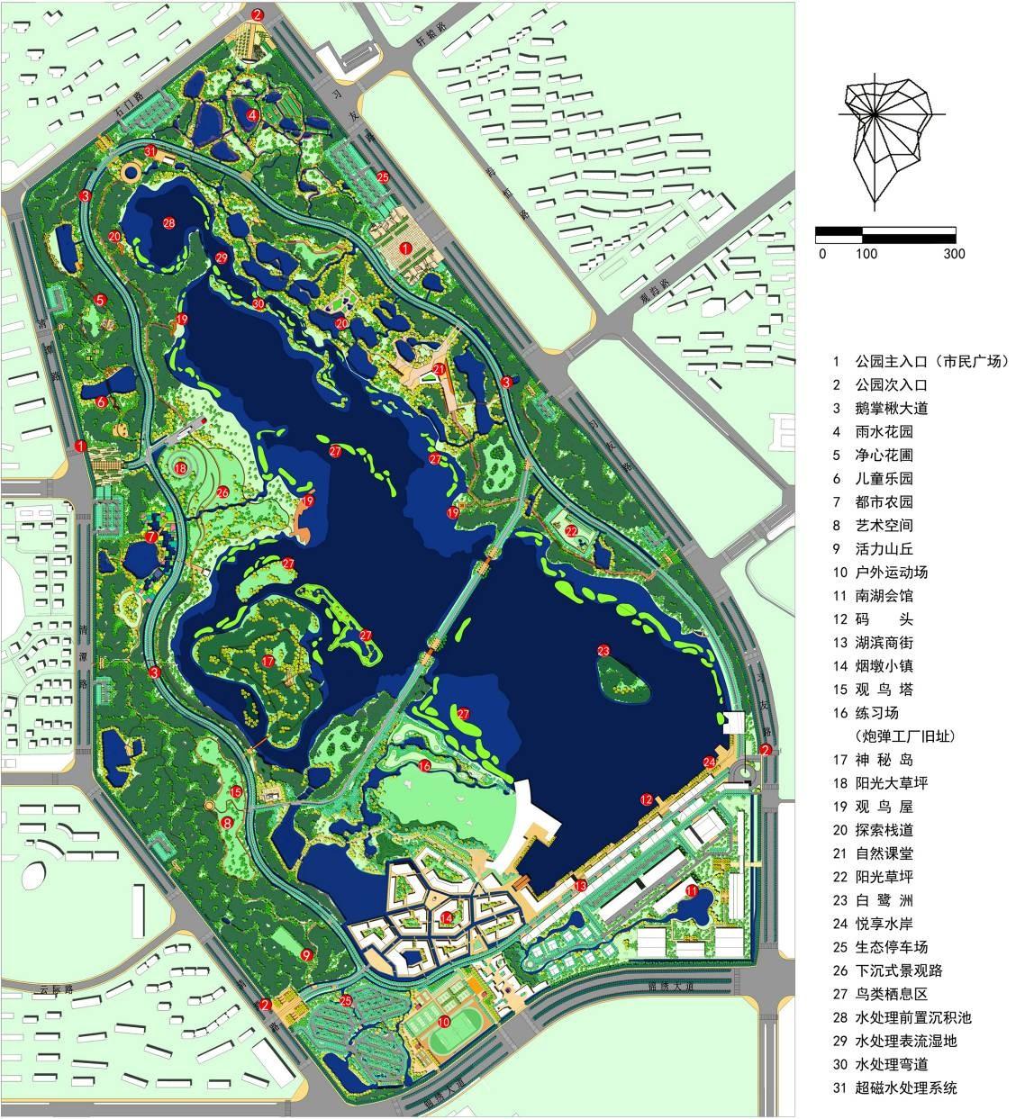 合肥南艳湖自然公园景观规划设计