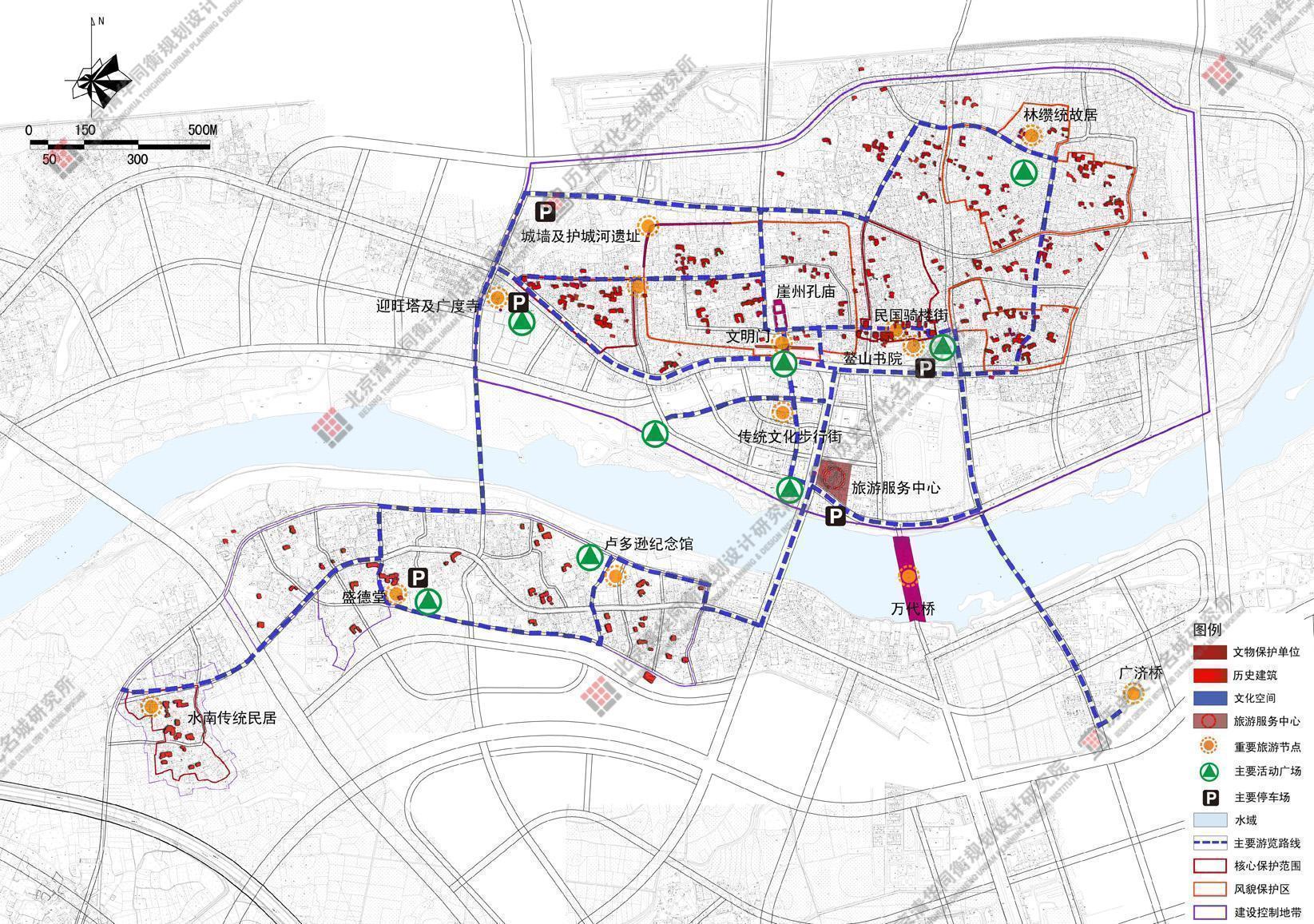 三亚崖城历史文化名镇保护规划(2011年海南省优秀规划图片