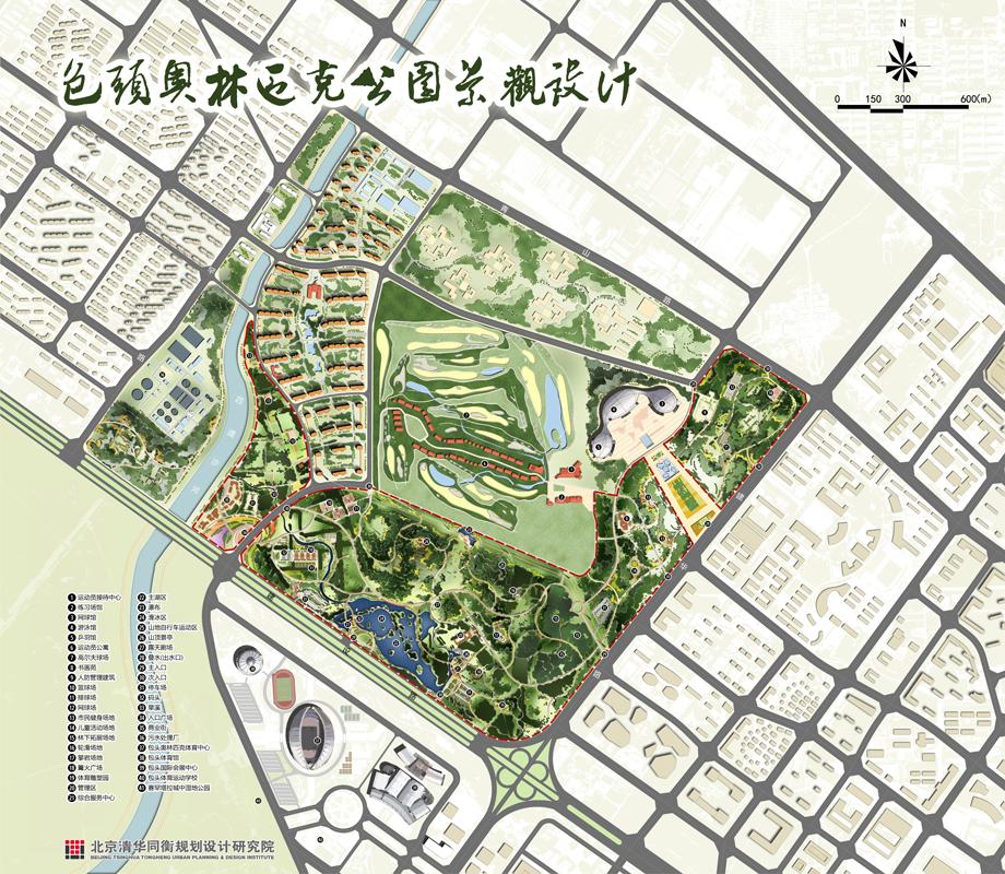 包头奥林匹克公园景观设计