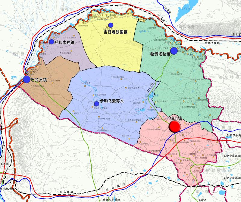 鄂尔多斯市杭锦旗村镇体系规划(2011-2020)