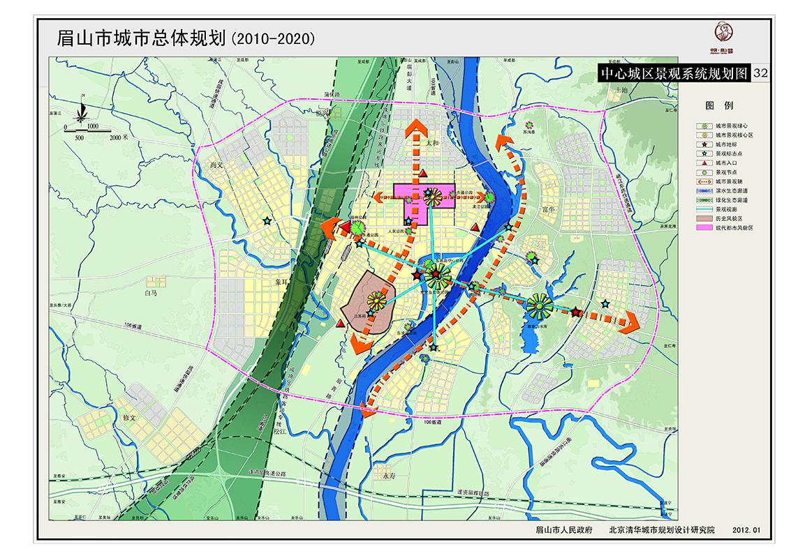 徐健_眉山市城市总体规划(2010-2020)