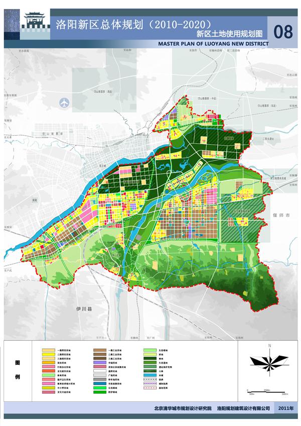 洛阳新区总体规划(2010-2020)