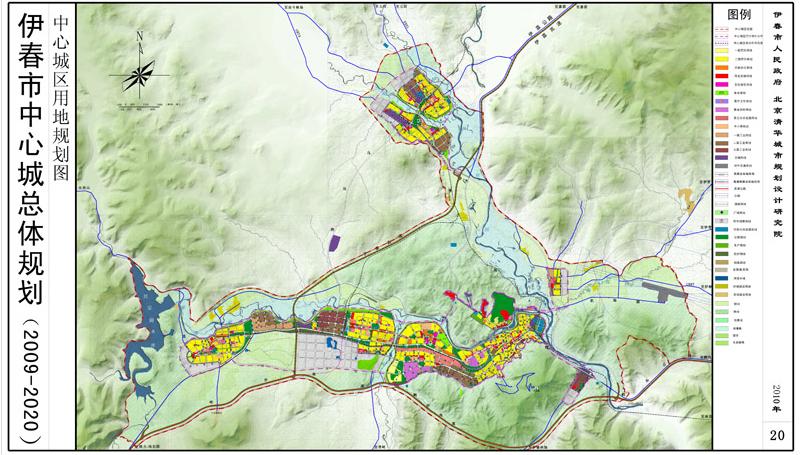 生态功能区划_伊春市中心城总体规划(2009-2020)