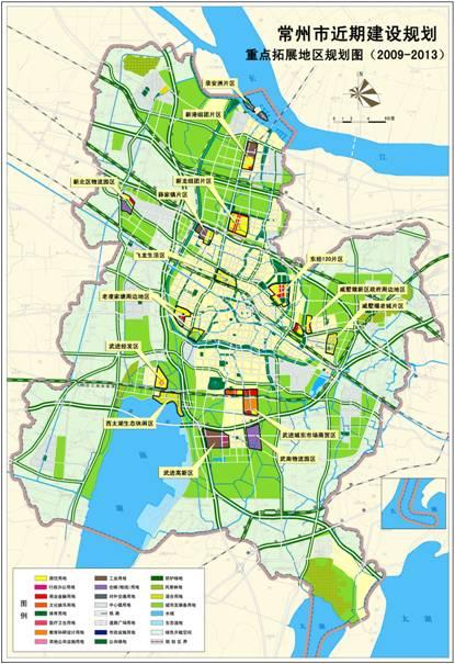 常州城市空间近期发展规划研究