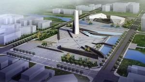 北川抗震纪念园方案设计(方案征集)