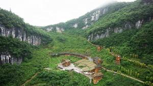 印象武隆项目景观设计