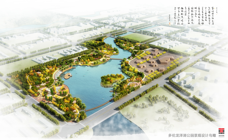 所属分类:景观园林规划设计 项目地点:内蒙古自治区 设计单位:风图片