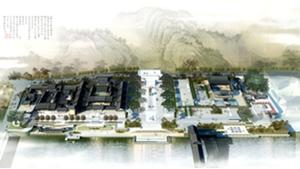 尤溪朱熹公园建筑设计