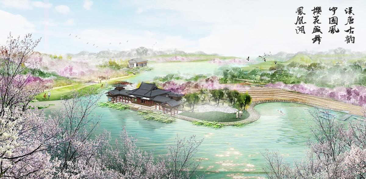 成都凤凰湖国际生态湿地旅游度假区二期工程设计方案
