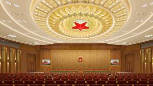 人民大会堂常委厅