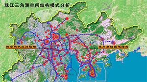 广州2020:城市总体发展战略规划咨询
