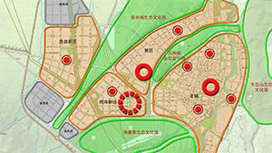 固原市城市总体规划(2011-2030)