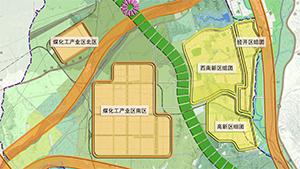 榆横工业区总体规划(2010-2030)