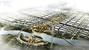 洛阳新区拓展区分区规划(2010-2020)