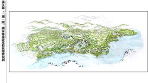 四川省蒲江县旅游发展总体规划