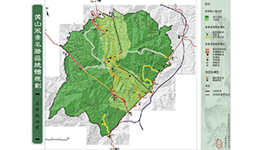 黄山风景名胜区总体规划