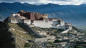西藏自治区旅游发展总体规划