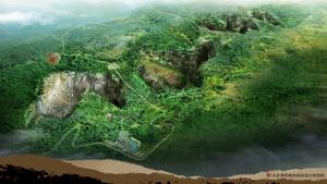 重庆武隆喀斯特世界自然遗产天生三硚景区概念规划