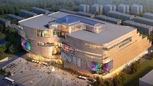 邢台凰家广场项目交通系统设计