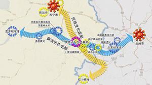 """海东黄河""""菜篮子""""生产基地规划"""