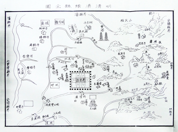 河南汤阴宜沟镇地图