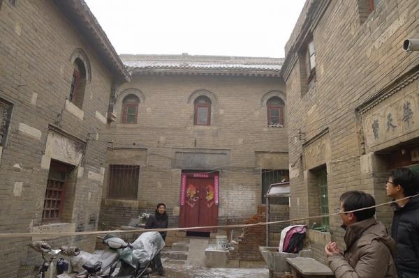 汤阴老城中保存较完好的历史民居.jpg