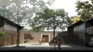 宁波秀水街历史文化街区保护规划与修建性详细规划