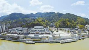 尢溪朱子文化公园
