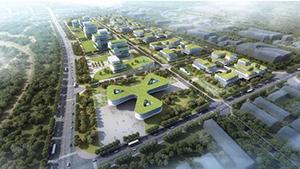 成都天府生物产业孵化园概念方案