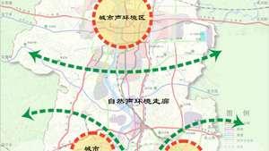 长珠潭城市群声环境规划
