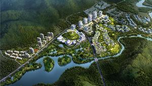 福州(永泰)人工智能产业小镇策划