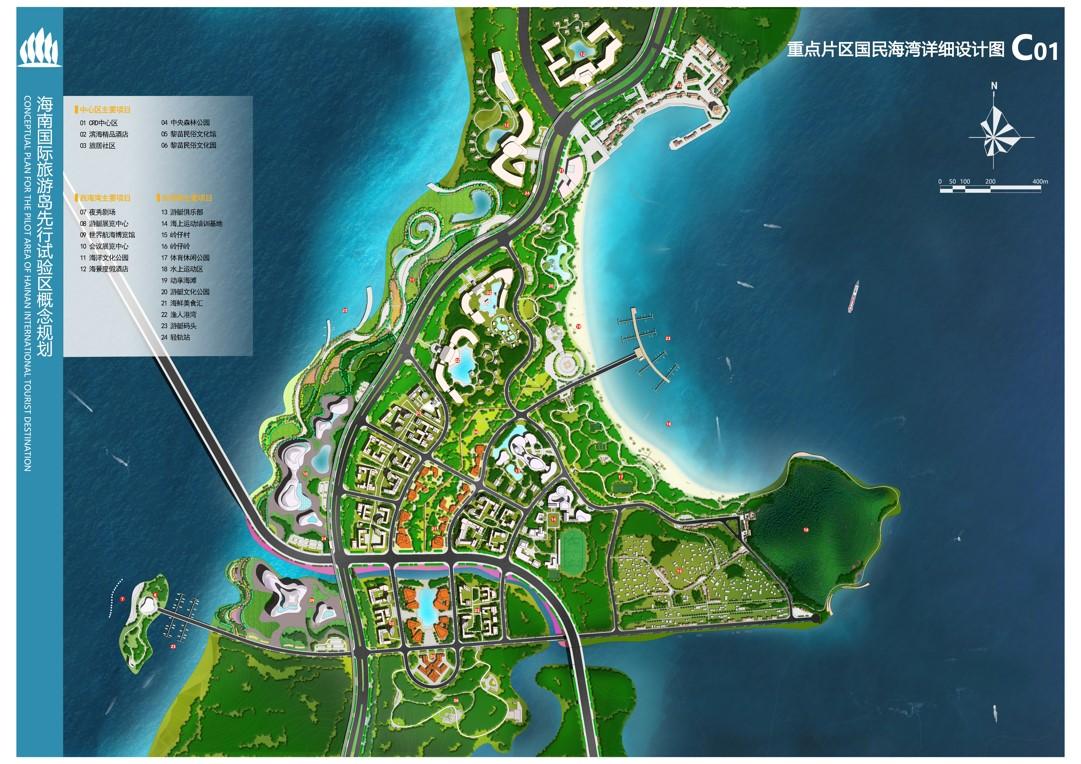 项目地点:海南省 设计单位:旅游与风景区规划研究所       项目负责人