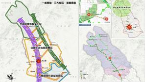 阿鲁科尔沁旗旅游发展总体规划