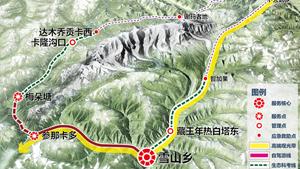 青海阿尼玛卿雪山旅游策划