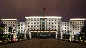 上饶市政务中心片区景观照明提升项目