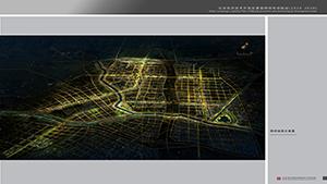北京经济技术开发区景观照明专项规划
