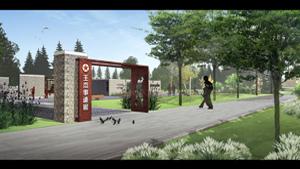 邳州王杰纪念馆景观设计