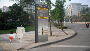 自贡市盐滩新区标识系统及街道家具设计