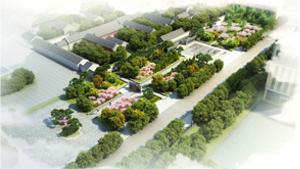 正定古城更新及工程设计